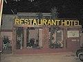 Restaurant Hotel El Chac Mool 2009 Yucatan Sta Elena.jpg