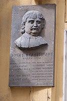 Rigas Velestinlis memorial (12007921173).jpg
