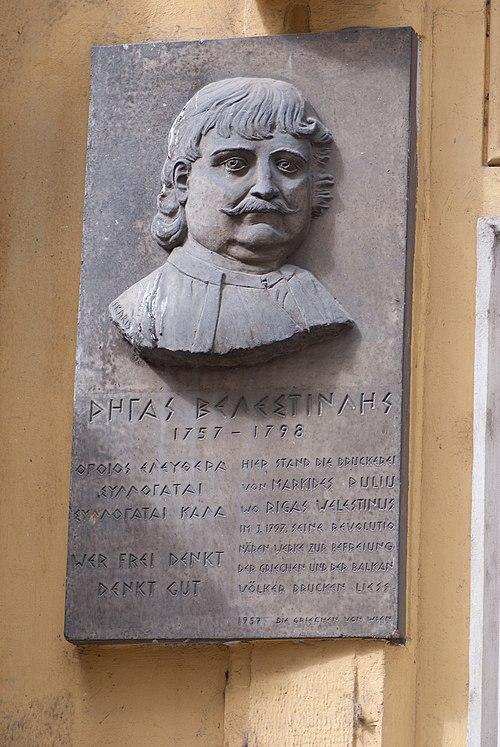 Αναμνηστική πλάκα στη Βιέννη.