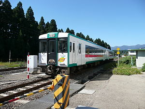 Rikuutousen train.JPG