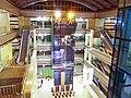 Ritaj Mall المركز التجاري رتاج 02.jpg