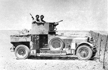 A 1924 Rolls-Royce Armoured Car with modified turret, in the Bardia area of the Western Desert, 1940. Rolls-Royce Armoured Car Bardia 1940.jpg