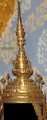 Royal Crown of Cambodia.png