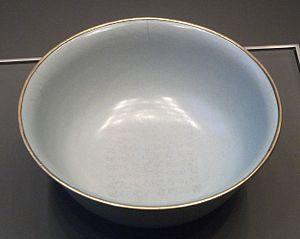 Ru ware - Ru ware bowl, with metal rim, British Museum.