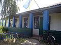 Ruchky (Hadiach raion) Village Administration Bulding.JPG