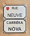 Rue Neuve (Toulouse) - Plaques.jpg