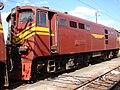 SAR Class 5E1 Series 5 E1017.JPG