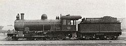 SAR Class 8Z 904 (2-8-0) CGR 825.jpg