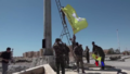 SDF raise their flag in Tabqa.png