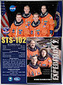 STS-102 Mission Poster.jpg