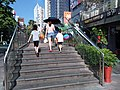 SZ 深圳 Shenzhen 羅湖 Luohu 深南東路 Shennan East Road August 2018 SSG stairs n visitors.jpg