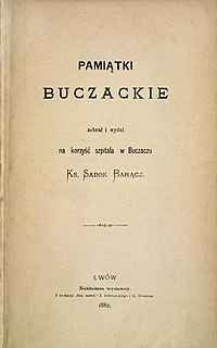 Вступна сторінка книги