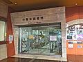 Sagamihara City Hashimoto Library Ent.jpg