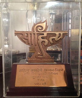 Sahitya Akademi Award literary honor in India