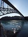 Saikai Bridge 1031055.jpg