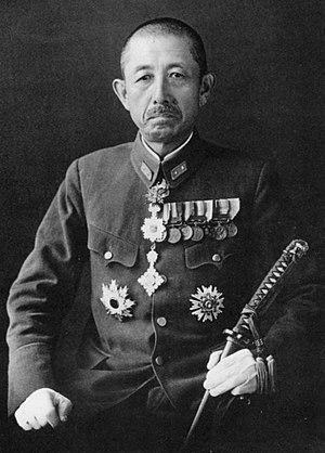 Shōzō Sakurai - Lieutenant General Sakurai Shōzō