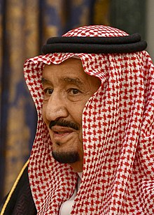 Salman of Saudi Arabia - October 2018 (44636044814) (cropped).jpg