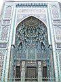 San Pietroburgo-Moschea 1.jpg