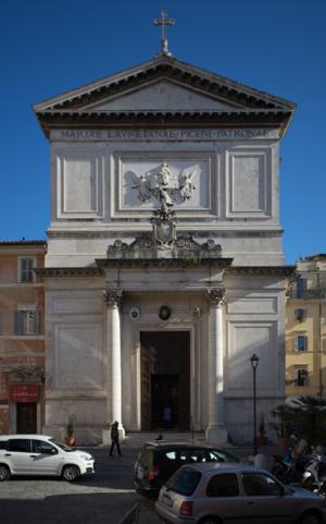 San Salvatore in Lauro - Facade of San Salvatore in Lauro