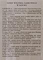 Sanok, Muzeum Historyczne, tablica Dzieje wzgórza zamkowego.jpg