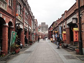 Sanxia District District in Republic of China