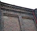 Sarg Werke Nördl Haus Fassadendetail6.jpg