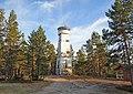 Savivuoren näkötorni.jpg