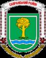 Savran Raion COA.png