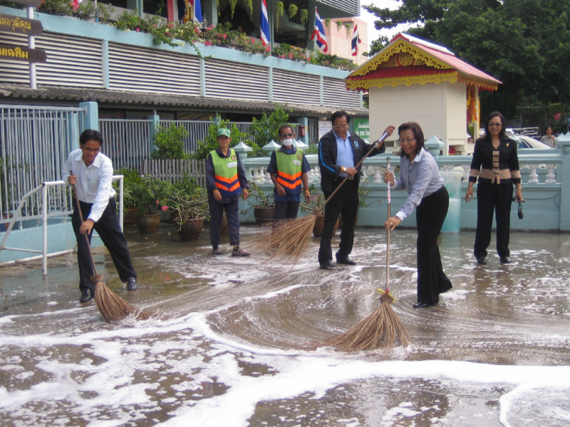 File:School cleaning.png