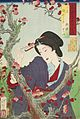 Second Month- Tei of Shinbashi by a Plum Tree at Umeyashiki LACMA M.2007.152.58.jpg