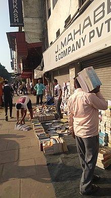 Second hand books sold inexpensively in Delhi.
