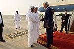 Secretary Kerry is Greeted by Emirati Officials Upon Arrival in Abu Dhabi (27448502012).jpg