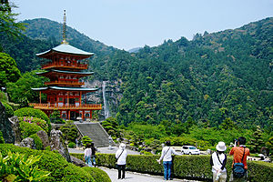 Seiganto-ji - Three-story pagoda  with Nachi Falls in the background