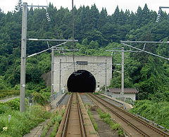 Seikan Tunnel Entrance Honshu side.jpg
