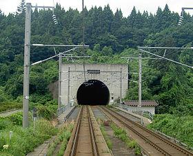 1988 Ouverture du plus long tunnel sous-marin du monde 280px-Seikan_Tunnel_Entrance_Honshu_side