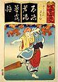 Seisho Nanatsu Iroha Rokukasen Kisen Toyokuni 1856.jpg