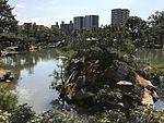 Sekisuigan Island in Shukkei Garden 1.jpg