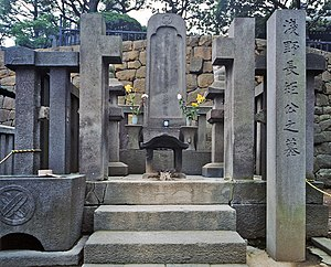 Asano Naganori - Grave of Asano Naganori at Sengaku-ji