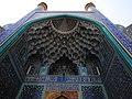 Shah-mosque.jpg