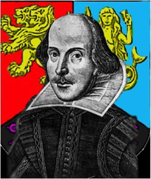 Shakespeare Institute - Image: Shakespeare Institute Logo