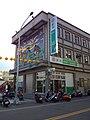 Shalu Beishi Post Office 20130302.jpg