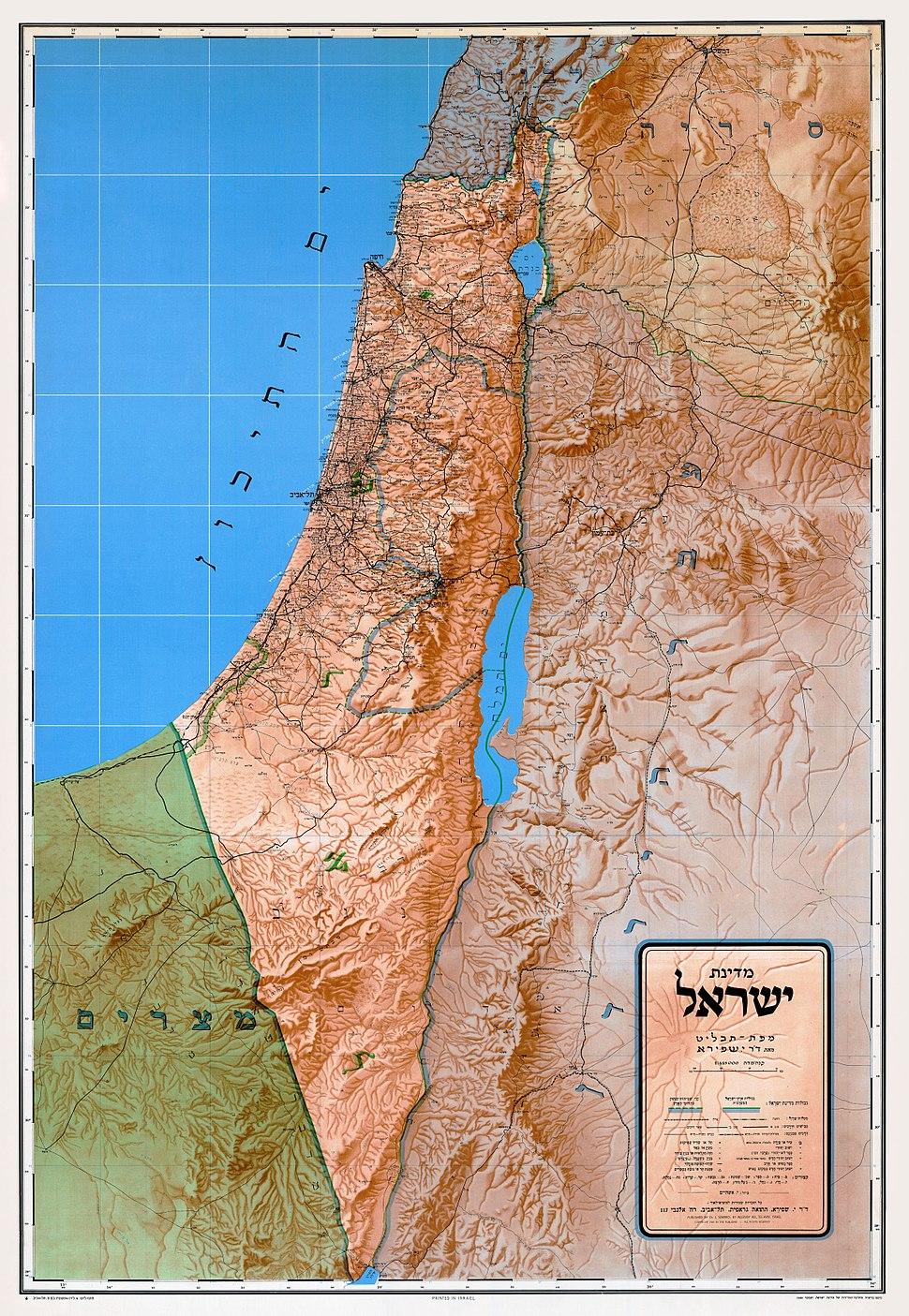 Shapiro wallmap 1949 77x122cm