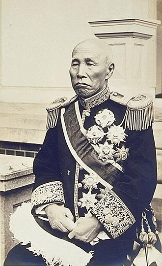 Waseda University - Prince Okuma Shigenobu (1838-1922), 5th Prime Minister of Japan and founder of the university in 1882