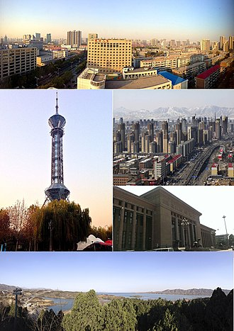 Shijiazhuang - Clockwise from top: Panoramic view near Huaite Building, far view of downtown Shijiazhuang, Hebei provincial museum, Gangnan reservoir, Shijiazhuang TV Tower.