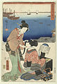 Shinagawa-Rijksmuseum RP-P-OB-JAP-13.jpeg