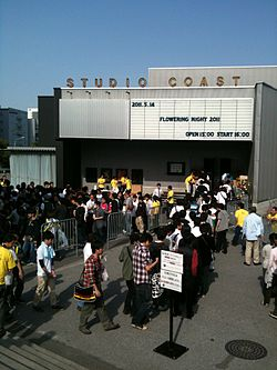 Shinkiba STUDIO COAST.JPG