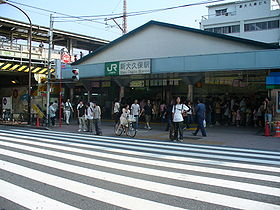 Image illustrative de l'article Gare de Shin-Ōkubo