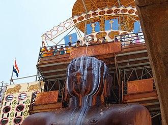 Anointing - Jain Abhisheka at Śravaṇa Beḷgoḷa