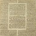 Shulchan Aruch Yoreh Deah 1870 c.jpg