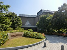 Shunan City Museum of Art and History.JPG